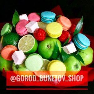 Букет с фруктами и макаруни