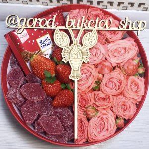 Новогодняя коробка с мармеладом — Букеты из сладостей