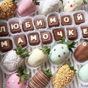 Набор клубники в шоколаде — Съедобные букеты