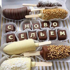 Набор из бананов в шоколаде — Клубника в шоколаде