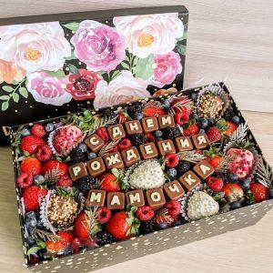Композиция с клубникой в шоколаде — Акции и скидки