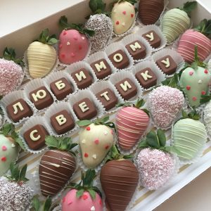 Набор клубники с пожеланием — Клубника в шоколаде