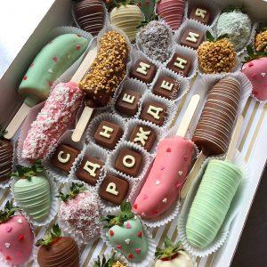 Набор «С днём рождения!» — Клубника в шоколаде